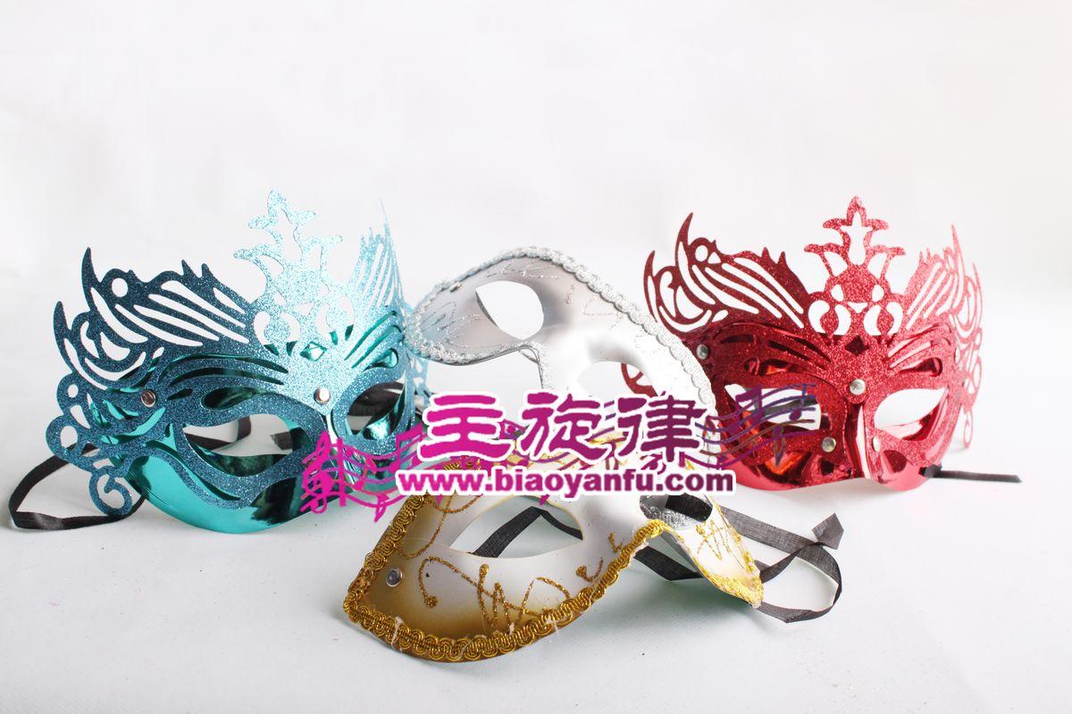 天津/面具