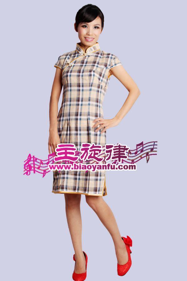 短旗袍米格子
