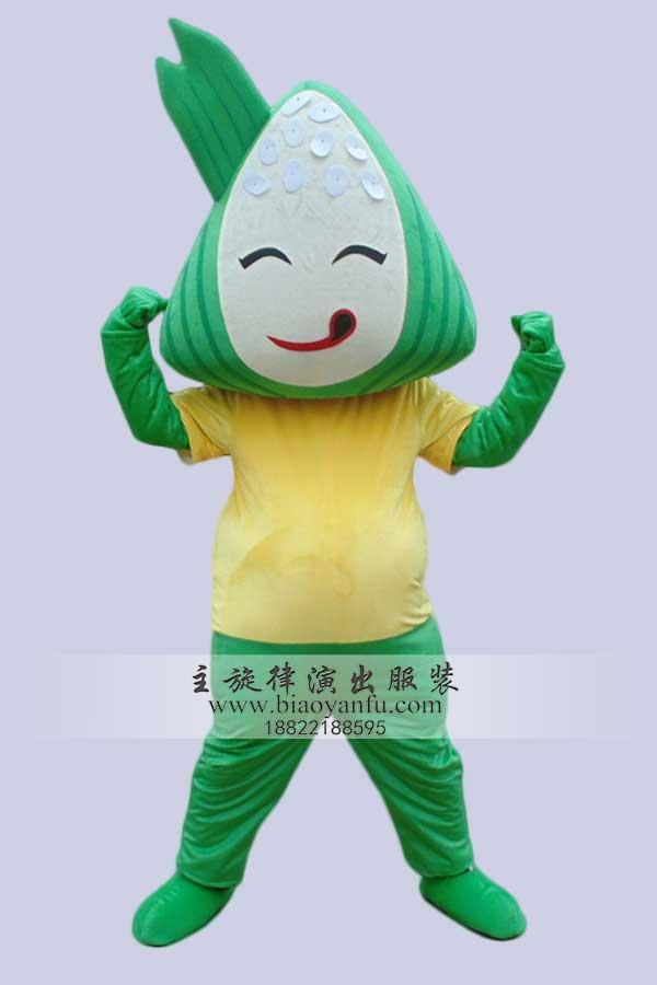 端午节粽子卡通服1