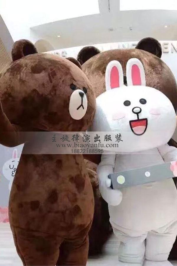 布朗熊可妮兔