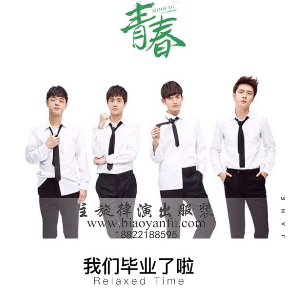 by0110-致青春