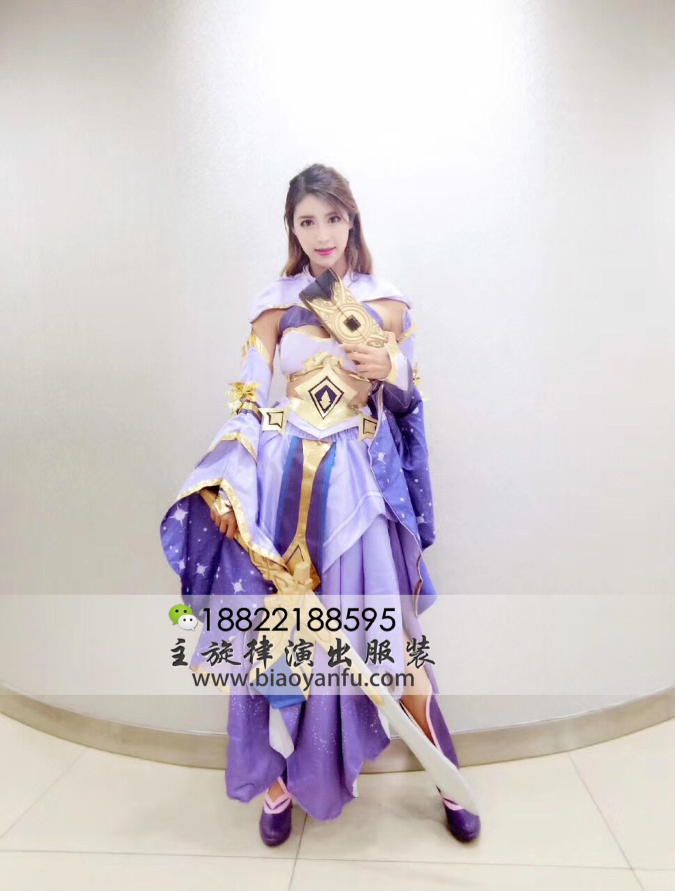WS0140紫霞仙子