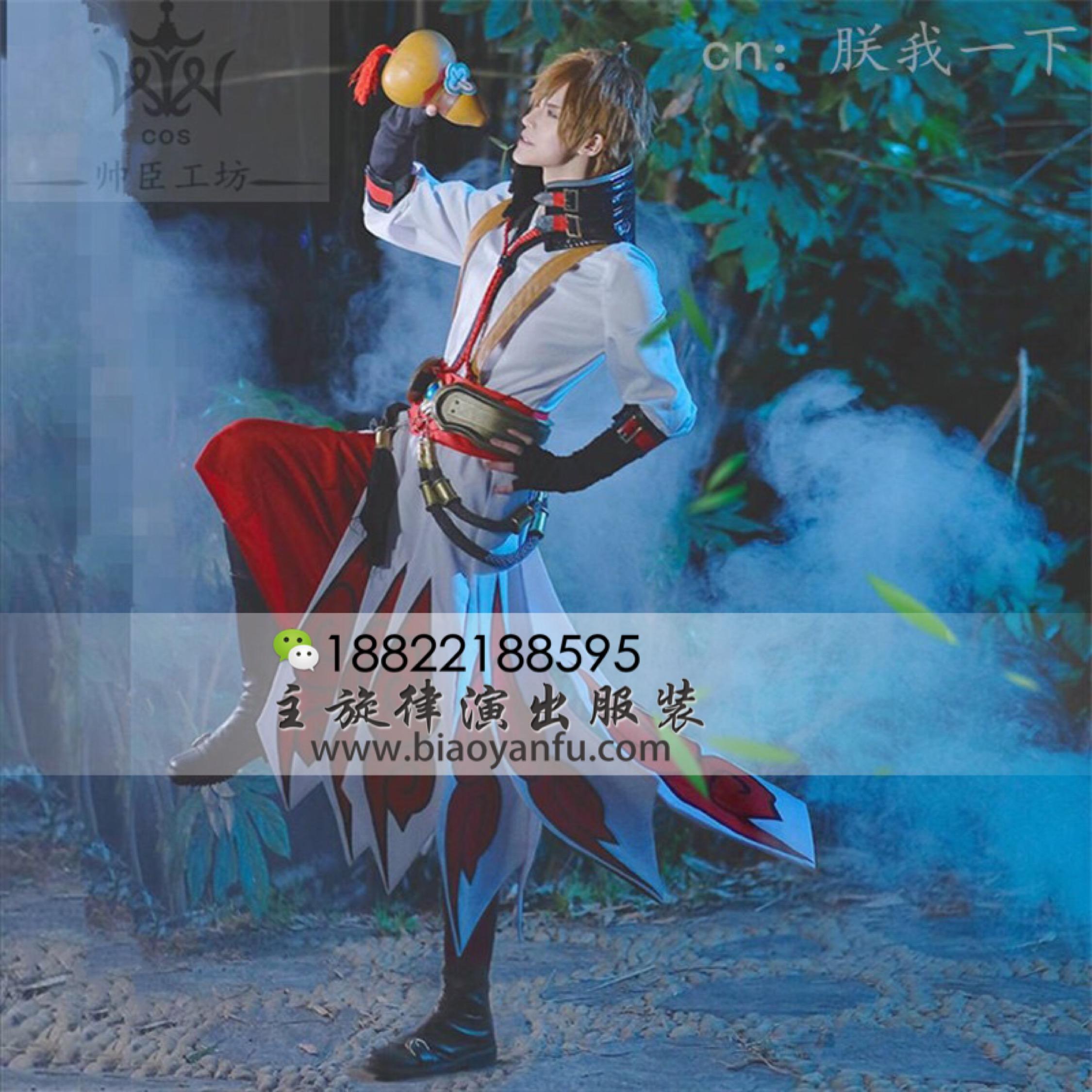 WS0143李白