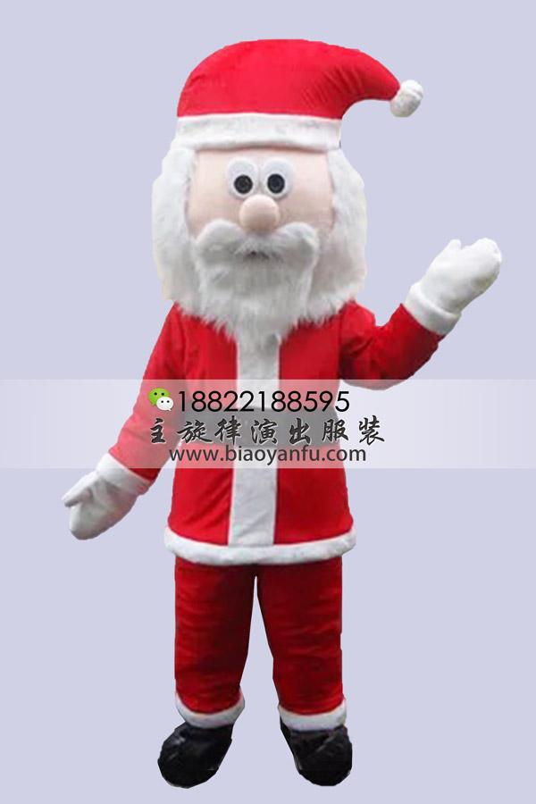 圣诞老人长胡
