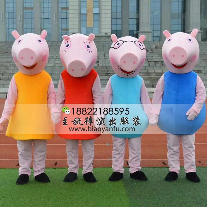 小猪佩奇一家人