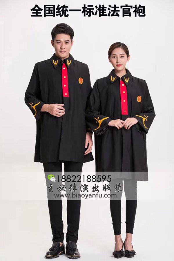 WS0155法官袍
