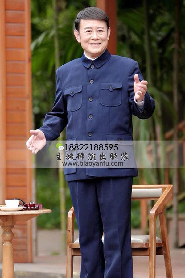YE-103老中山装蓝