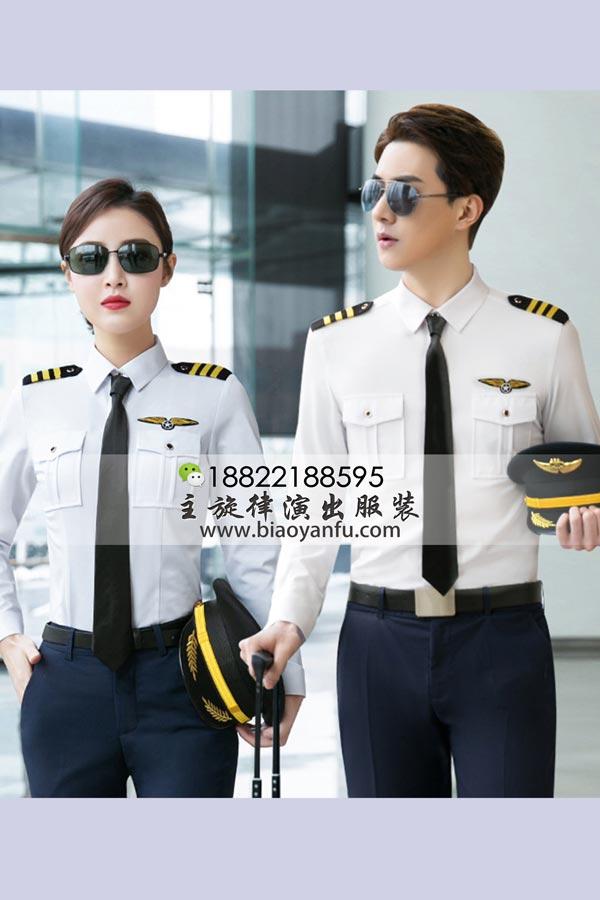 LY-076空姐空少