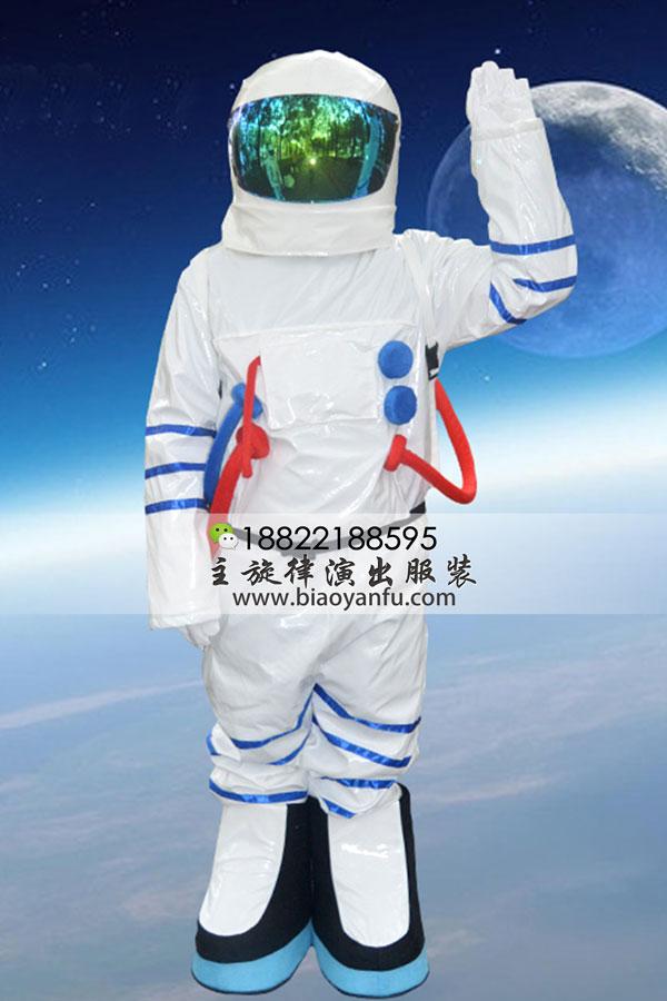 太空宇航员乐动体育app咋样
